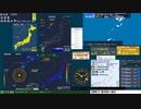 【緊急地震速報(予報) トカラ列島近海(最大震度3 M 4.7)