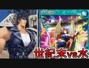 【ラッシュデュエル】見どころ版『不屈世紀末』VS『監獄バブル』【#遊戯王】【#対戦】