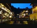 山形県の温泉と蕎麦のスゴさを知る旅行【地元民に観光ガイドしてもらおう2|瀬見温泉~大石田~銀山温泉】
