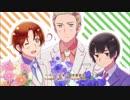 【私的】2021年春アニメop集.前編
