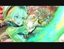 【EX9】燃え盛る好奇心の塊 15戦目【対面  シュネ】