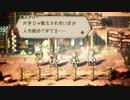 【実況】オコゲパストラベラー35