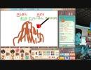 【ぎゃりぱみゅ】チョコレートファウンテンの奇跡2021/04/11【お絵かきの森】【生放送アーカイブ】【番外編】