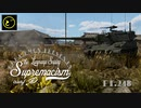 【ゆっくり実況】遠距離狙撃至上主義D型~Aチーム[XM8 AGS]編~【WarThunder】pt.248