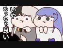 【手描き】グサグサくるべぇりんがる【勇気ちひろ&kamito&トナカイト】