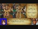 【ブレイクブレイド】デルフィング RTA 87日【プラモデル制作RTA】