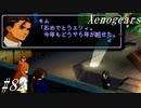 【Xenogears】完全初見でどんどんゼノギアっていく実況プレイ  #82【ゼノギアス】