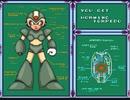 ロックマンX 初期状態で八体ボスに挑戦4 ランチャーオクトパルド編