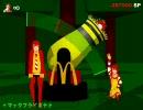 【ドナルド砲】Mc the Death Cannonをプレイしてみた。【奇ゲー】‐ニコニコ動画(夏)
