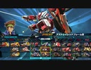 【EXVSMBON CPU戦】たのしいアスラン叩き in レッドフレーム改