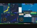 【緊急地震速報(予報) トカラ列島近海(最大震度3 M 4.3)