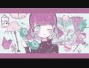 コールマジック / GYU P feat.のんです