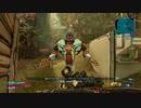 【FPS】Borderlands 3 Part.49 サブミッション