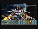 実況ロックマンX Command Mission Part.26【God Redips】