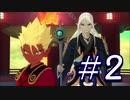 【実況】妖怪ウォッチ4++!妖怪とロノのおまけお話し おまけパート2