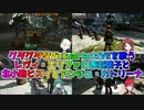 【にじARK】グダグダなVirtual to LIVEを歌うレヴィ・エリファと赤羽葉子と北小路ヒスイとアンジュ・カトリーナ【にじさんじ切り抜き】
