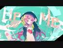 Heal Me UTAってみた【FL-ne-041】