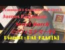 【ソビエト国歌より】レッドアラート3のソビエトマーチを弾いてみた【ソビエト国歌っぽい】
