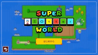 【ガルナ/オワタP】改造マリオをつくろう!2【stage:95】