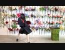 花|岩手コーイチ【Official Dance】