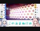 【ポケモン剣盾】あまのじゃく茜とぜったいれいど葵シーズン2 #05