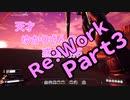 【結月ゆかり】てんさいゆかりさんの惑星開拓Re:Work 3【Satisfactory】