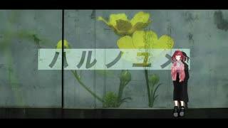 【重音テト】ハルノユメ【オリジナル】