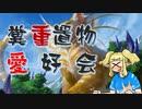 【MTGA CeVIO実況】え!!著大化で切削を!?【糞重置物愛好会】