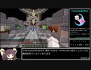 The Unusual SkyBlock ver12.0.9 スポナー破壊RTA[通常世界any%] 4:05:40.99 part01