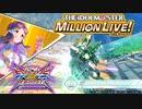 【アイマス実況】MILLLION X BOOST_Part1【EXVS2XB】