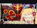 【CHUNITHM】たのしい古(の)戦場、赤壁大炎上!初見プレイ!【PARADISE】【ゆっくり】