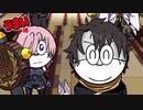 Fate/Grand Order -絶対魔獣戦線バビロニア- × コラボうまい棒PV集