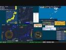 【緊急地震速報(予報) トカラ列島近海(最大震度3 M 4.5)