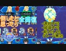 「ぼくがかんがえたさいきょうのかーど」を使う木村唯人 vs.木村唯人前編 シャドウバースチャンピオンズバトル実況プレイPart42