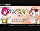 とらラジオ!#5-2【おしのさんの暗黒期!?実況歴と始めたきっかけ】
