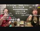 ビッグニート&りーこ 激レアコラボ① 2021/04/06