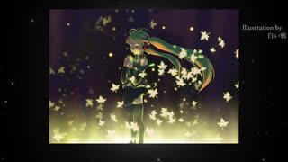 【初音ミクNT】 蛍火 【オリジナル】
