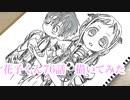 地縛少年花子くん 76話の最新話のイラストを描いてみた!Gファンタジー4月号