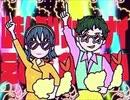 えび天でディスコなラブソング作ってみた (feat. Neon Yano)