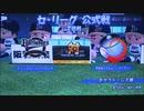 【パワプロ】スクールアイドルがプロ野球に参戦!#2 【ゆっくり実況】