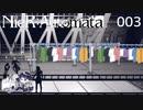 【NieR:Automata】アンドロイド兵士になります #3【実況プレイ動画】