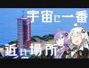 気まぐれツーリング日記 九州おかわり!! 1杯目