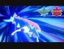 【ポケモン剣盾】究極トレーナーへの道Act458【ザシアン】
