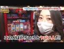 まりも・橘リノの神様仏様視聴者様!! 第11話(3/4)