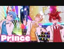 【ライブ】Prince/すとぷり【バーチャル】