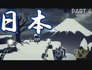 【ジェネシスノワール】 冬の日本が舞台になってるステージが「いとおかし」(ドラえもんにも負けないレベルのポケットを持つ男。の巻) 【理系大はしゃぎ】(ゲーム実況) #4