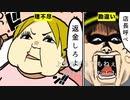 オリジナル/恐怖の□テレフォンアポインター/Drey drake