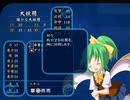 【東方×FE】眠れない夜に「幻想の系譜」実況part125