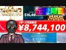 【高額配当】2021年1月〜3月までの高配当クリップ集!【オンラインカジノ】【kaekae】【高額ベット】