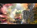 希少金属のwlw【マリクEX08】part484  対面妲己・マリアン